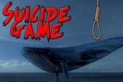 دليل الأهل في الحماية من لعبة الحوت الأزرق والإرهاب الصامت