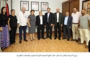 عناب تلتقي الجمعية الأردنية للحرف والصناعات التقليدية
