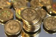 مبادرة دولية لمكافحة جرائم العملات الرقمية المشفرة