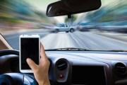 حملة مرورية للتحذير من خطورة استخدام الهاتف النقال اثناء القيادة