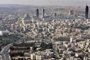 منتدى الاستراتيجيات الأردني يشدد على ضرورة الارتقاء بالخدمات العامة