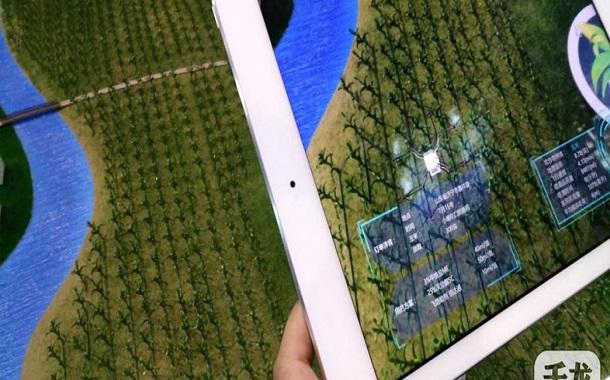 الذكاء الصناعي يهدد 250 مليون مزارع في الصين