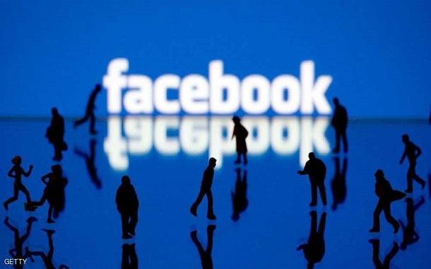 فيسبوك يوقف حملات تضليل من إيران وروسيا