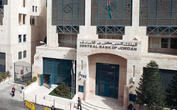 البنك المركزي يحذر المواطنين من حوالات هدفها الاحتيال