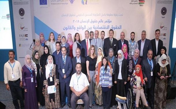 الجمعية الأردنية لتحسين بيئة العمل تنظّم مؤتمراً في عمّان حول عالم حقوق الإنسان 2018