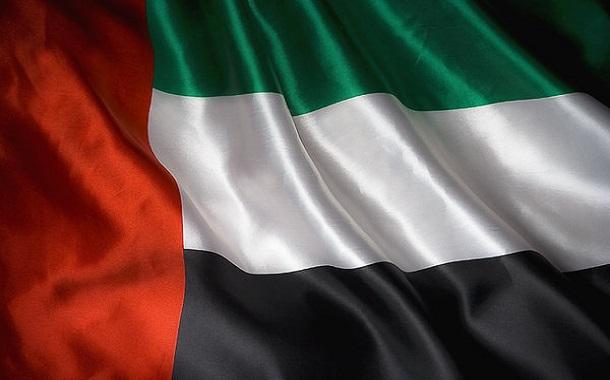 منح دراسية من الإمارات للطلبة الأردنيين