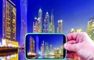دبي تتصدر دول العالم في تقنية البلوك تشين