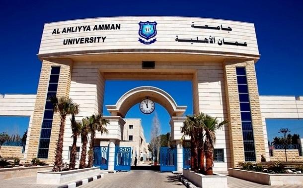 جامعة عمان الأهلية تقدم 9 منح دراسية لنادي السلط الرياضي
