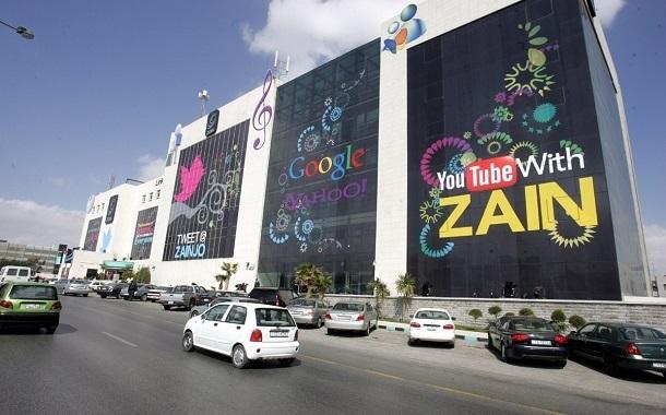 زين الاردن تحتفل بمرور 23 عاماً على انطلاقتها في سوق الاتصالات- فيديو