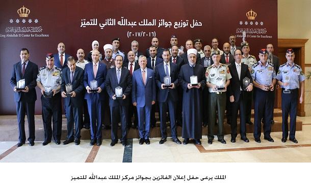 الملك يرعى حفل إعلان الفائزين بجوائز مركز الملك عبدالله للتميز