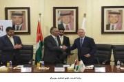 وزارة الشباب توقع اتفاقية مع اورنج