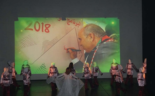 مندوبا عن ولي العهد، وزير التربية والتعليم يرعى الحفل الختامي للبرنامج الوطني