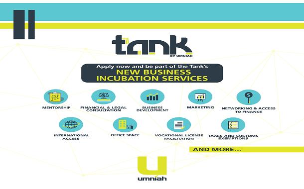 اكثر من 300 ريادي متقدم لأول موسم من برنامج حاضنة أمنية لريادة الأعمال The Tank