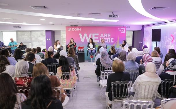 زين تقيم جلسة نقاشيّة لمتحدثات أردنيّات ضمن برنامج