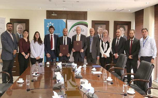 الغرايبة: سياسة البيانات المفتوحة تنسجم مع قانون ضمان حق الحصول على المعلومات