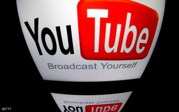 هل لازالت الفرصة سانحة للنجاح في يوتيوب في 2018