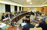 مجلس الوزراء يقرّر نقل موازنة 17 هيئة مستقلّة إلى الموازنة العامّة