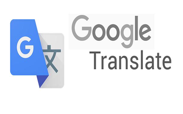 ترجمة جوجل أصبحت تتعرف على اللهجات المختلفة للغة