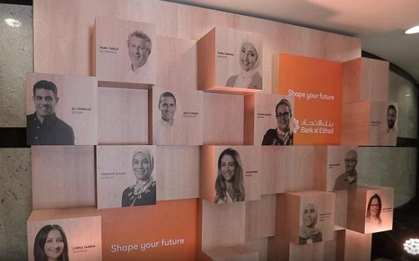 بنك الاتحاد........ احتفاء برواد الأعمال المبدعين ووعد جديد بتشكيل المستقبل