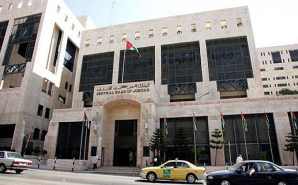 %58 من سكان الأردن لا يتعاملون مع المؤسسات المالية