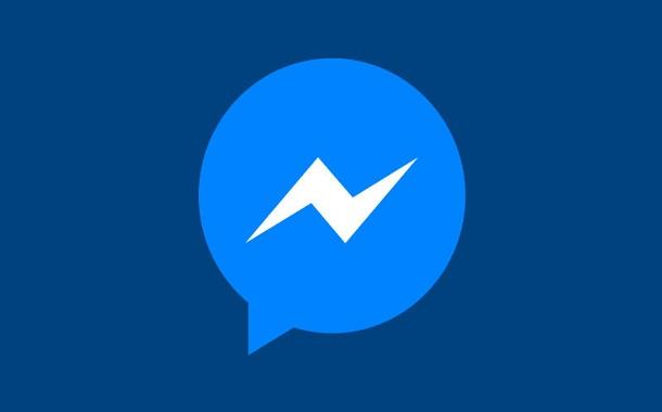 تفاصيل الاصدار الجديد من فيسبوك ماسنجر
