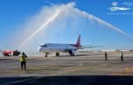 مطار الملكة علياء الدولي يستقبل أولى رحلات شركة