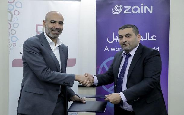 زين تُبرم اتفاقية تعاون مع البنك الوطني لتمويل المشاريع الصغيرة