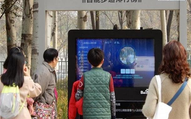 افتتاح أول حديقة للذكاء الاصطناعى فى الصين