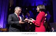 فاعليات: فوز الملك بجائزة تمبلتون المرموقة يضاف إلى سجلنا الفكري