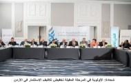 شحادة: الأولوية في المرحلة المقبلة تخفيض تكاليف الاستثمار في الأردن
