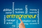 مرار : الصندوق الاردني للريادة يسعى لخلق بيئة ريادة اعمال جاهزة ومحفزة على الاستثمار