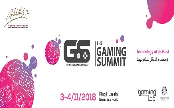 قمة الألعاب الإلكترونية تنطلق السبت بتواجد عربي وعالمي مميز