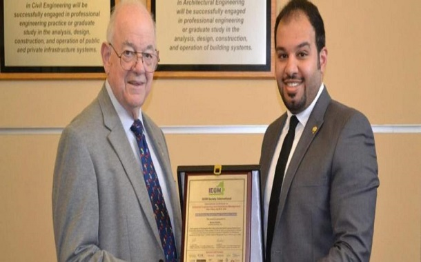 كويتي يحصد جائزة عالمية في الهندسة المعمارية