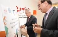 افتتاح قاعة أورانج الأردن في جامعة الحسين التقنية