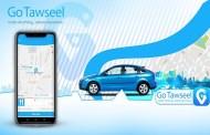 إطلاق التطبيق الأردني Go Tawseel