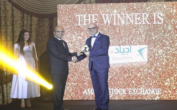 أجياد للأوراق المالية تحصد المركز الأول في جوائز اتحاد البورصات الأوروبية الآسيوية FEAS