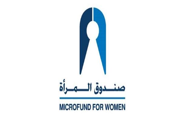 تمويل من البنك الأوروبي لصندوق المرأة بقيمة 4 ملايين دولار