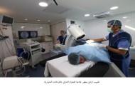 طبيب اردني يطور علاجا للحزام الناري بالترددات الحرارية