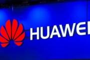 هل تعمل هواوي على نظامها الخاص؟ وما هو مستقبل الهواتف؟ الأوسط وأفريقيا