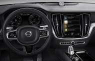 الجيل الخامس يدخل عالم السيارات