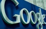 فرنسا تقرر تغريم جوجل 57 مليون دولار