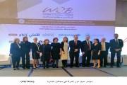 مؤتمر حول دور المرأة في مجالس الإدارة