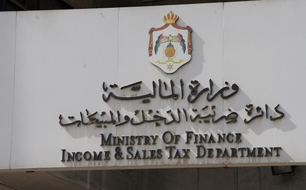 الضريبة تطرح عطاء لتطوير نظام للفوترة