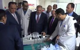 البوتاس تتبرع بمبلغ 265 الف دينار لمستشفى الجامعة الاردنية
