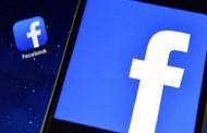 مليارات من الفيسبوك قد تنتقل للخزائن الامريكية قريبا
