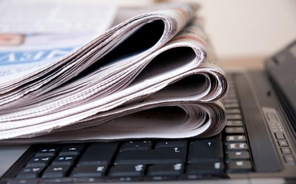 صحافة بلا ورق