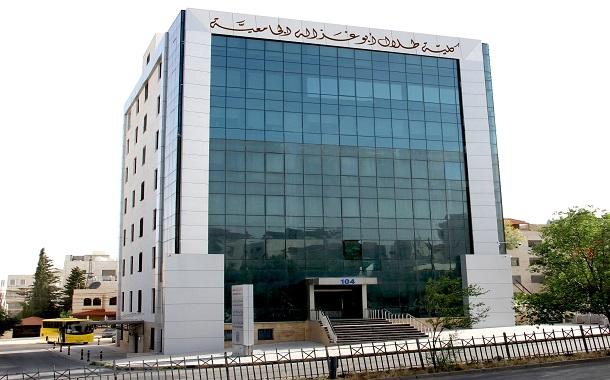 كلية طلال أبوغزاله الجامعية للابتكار تعلن عن برامجها التنفيذية