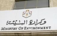 وزير البيئة يطلق جمعية لإعادة تدوير مواد التعبئة والتغليف الاستهلاكية