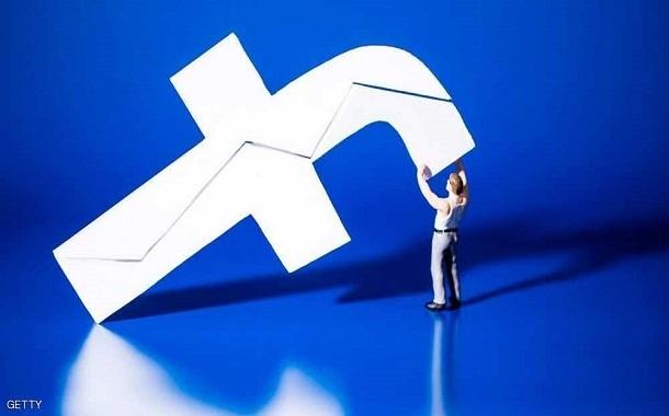 زاكربيرغ يكشف عن خطة تحويل فيسبوك القادمة