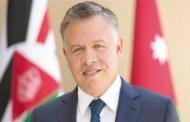 الملك يتكفل بتسديد التزامات 1500 غارمة ضمن حملة أردن النخوة